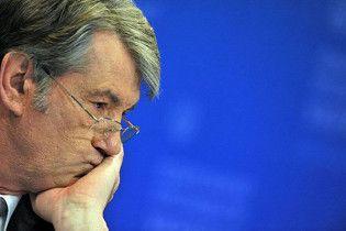 Ющенко: Россия требует за газ создания союзного государства