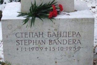 Бандеру хотят перезахоронить в Украине