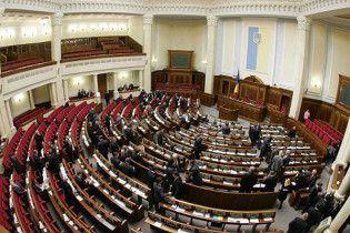 Рада окончательно отказалась от НАТО
