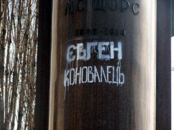 Неизвестные сделали из памятника Щорсу монумент полковнику УНР