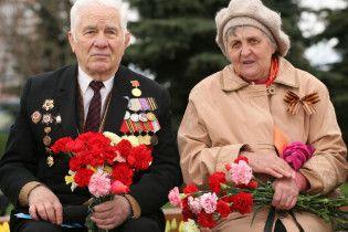 Рада объявила 2010 годом ветеранов