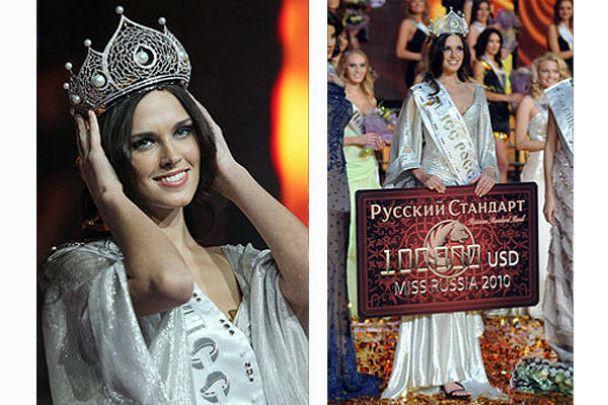 """""""Мисс Россия - 2010"""" стала 18-летняя модель из Екатеринбурга"""