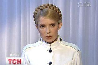 Тимошенко: Украину поглощает Россия, поэтому у нас нет права на покой