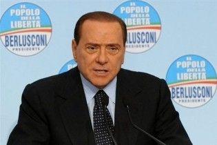 Итальянцы издевались над Берлускони, называя его педофилом и мафиози