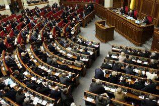 Количество депутатов в Раде может сократиться до 300