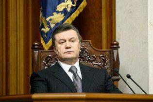 Янукович заменил руководство региональных управлений СБУ