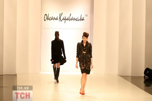 Герасимюк и Геращенко пришли посмотреть на моду