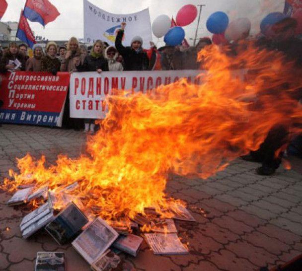 """В Крыму сожгли """"Историю Украины"""""""