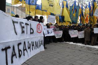 Во Львове прошел 10-тысячный митинг за отставку Табачника