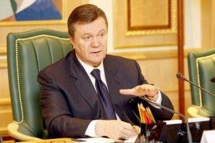 Янукович утвердил новый состав Кабмина