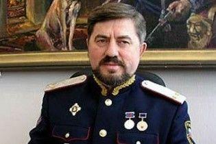 Атаману донских казаков сняли запрет на въезд в Украину