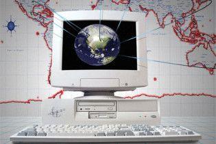 Интернет проверят на ксенофобию