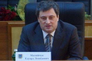 Одесский губернатор наделал ошибок в школьной записи