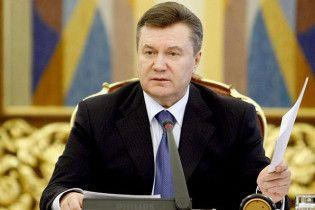 Янукович отложил реализацию антикоррупционных законов на год