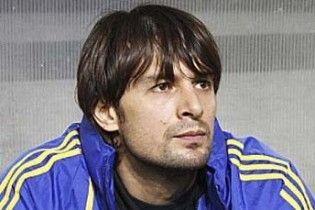 Шовковский опроверг свой уход из сборной Украины