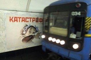 """Дождь затопил киевскую станцию метро """"Позняки"""""""