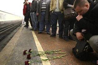 ФСБ обнаружила базу организаторов терактов в московском метро