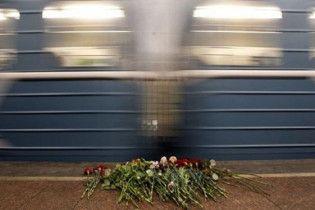 Брат смертницы дал интервью о терактах в московском метро