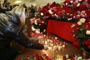 Опубликован список имен 33 погибших в результате теракта в Москве
