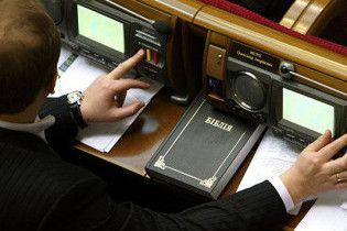 """Депутаты отказались вводить систему борьбы с """"кнопкодавами"""""""