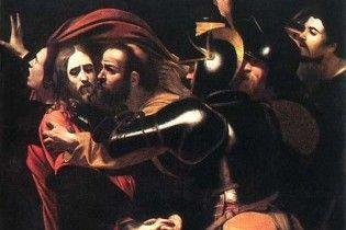 Найдена картина Караваджо, украденная в Одессе