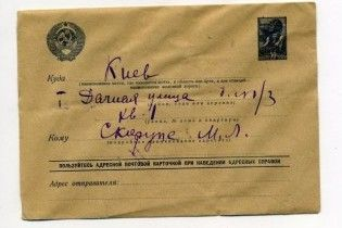 Музей Великой отечественной войны рассылает непрочитанные фронтовые письма