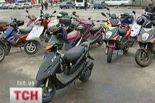 Владельцы мопедов и скутеров провели забастовку в Днепропетровске