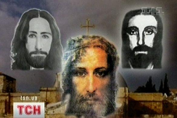 Фоторобот Христа