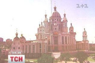 В Киеве построят самый большой православный храм в Европе