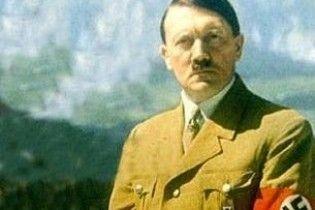Норвежские нацисты просили у Гитлера передать им часть Украины