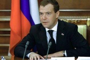 Медведев поставил Украину перед выбором: либо Россия, либо ЕС