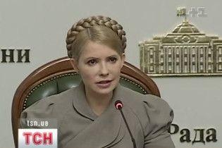 Тимошенко сзывает на субботу внеочередную сессию Рады