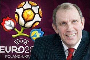 Нацагентство по подготовке к Евро-2012 возглавил россиянин
