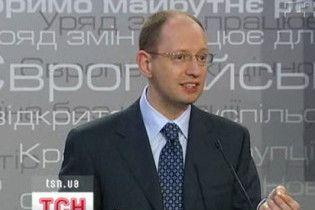 Яценюк закрыл все свои блоги из-за хакеров