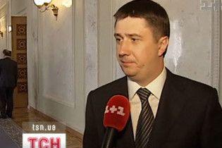Кириленко считает справедливыми аресты некоторых чиновников