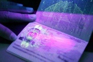 Украина до конца года перейдет на биометрические паспорта