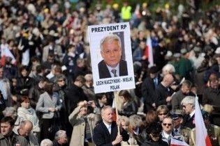 Похороны Качиньских пройдут 18 апреля в королевском замке в Кракове