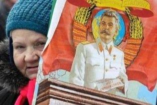 В России отказались развенчать культ Сталина