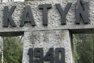 Москва передала Варшаве новые документы о расстреле поляков в Катыни