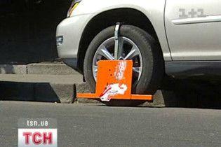 Суд запретил устанавливать блокираторы машин
