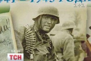 В Перми ветеранам подарили календари с нацистскими солдатами