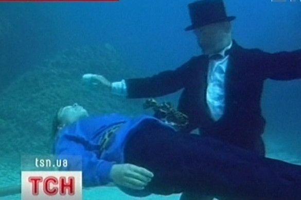 Кіно під водою