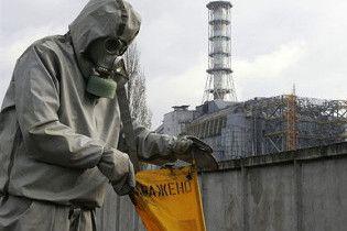 Украина собрала полмиллиарда евро на Чернобыль