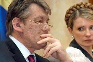 Ющенко: Тимошенко - это демагогия в вышиванке