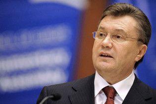 В Раду внесено постановление об импичменте Януковичу