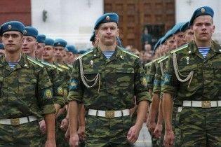 Российские десантники прибыли в Киев для участия в параде Победы
