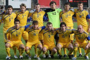 Бюджет сборной Украины составляет 40 миллионов гривен
