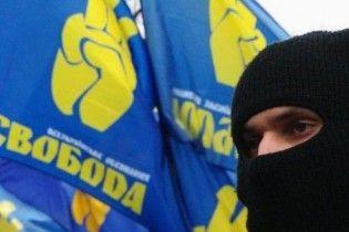В Киеве на празднование Дня УПА собралась тысяча националистов