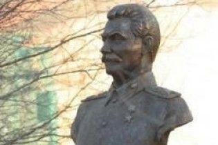 В Запорожье открыли памятник Сталину