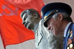 Запорожские ветераны собирают средства на восстановление памятника Сталину